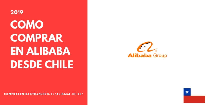 COMPRAR EN alibaba chile